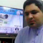 انواع دوربین انتقال تصویر آنالوگ دیجیتال