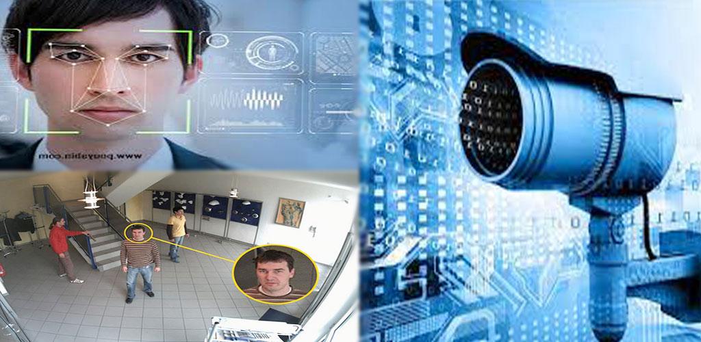 تشخیص چهره دوربین مداربسته هوش مصنوعی