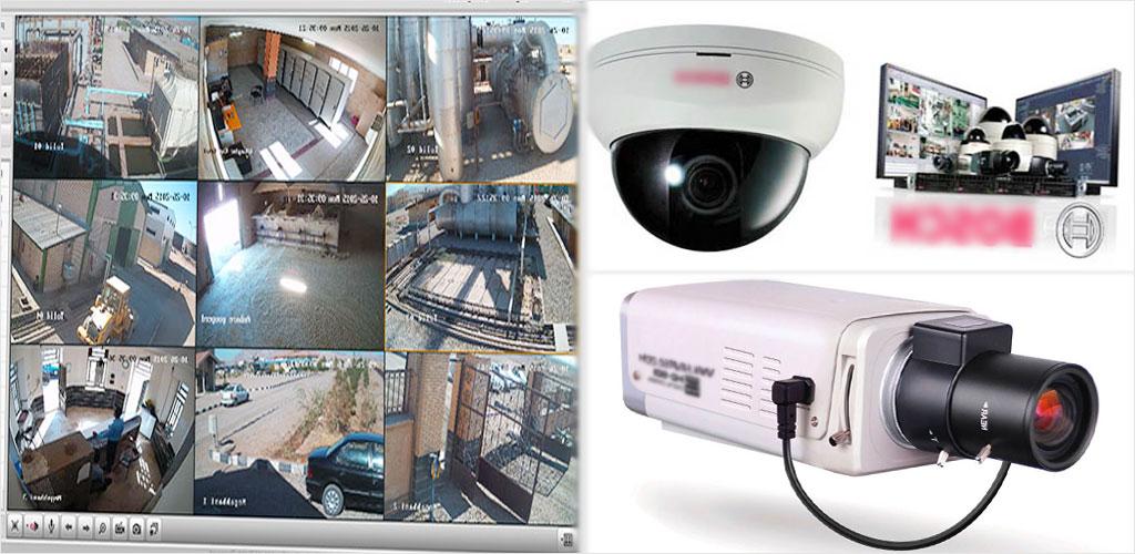 کارخانجات ضبط سیستم دوربین مداربسته