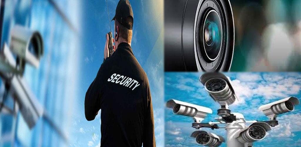دوربین امنیتی نگهبانی مراقبتی حفاظتی